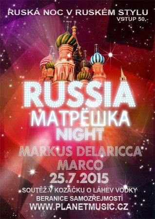 RUSSIA матрёшка NIGHT | DELARICCA | MARCO | clubmix,edm